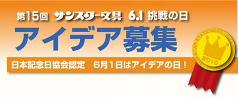 61-15-top_logo