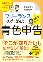 cover_nig_aoiro