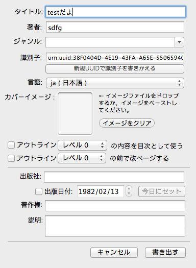 ScreenSnapz078